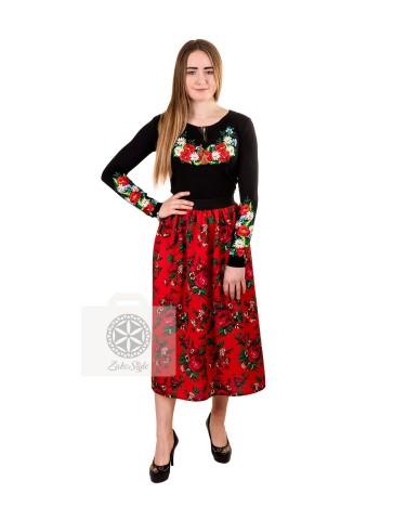 czerwona prosta spodnica...